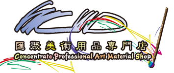 International Art Supplies (H.K.) Limited